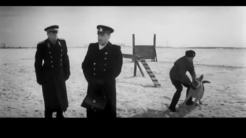 Ко мне, Мухтар (часть 10) Советский художественный фильм