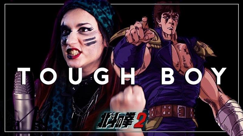 TOUGH BOY 北斗の拳2 HOKUTO NO KEN 2 TOM☆CAT🎤 SHOUJY Cover VLOG