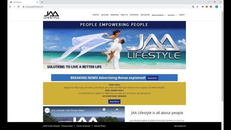 001 JAA Lifestyle социальный проект для создания пассивного дохода Регистрация БЕСПЛАТНАЯ!