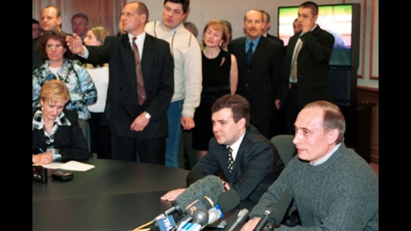 Кто привел Путина к власти? Отцы путинизма (Андрей Илларионов)