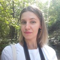 Юлия Шеина