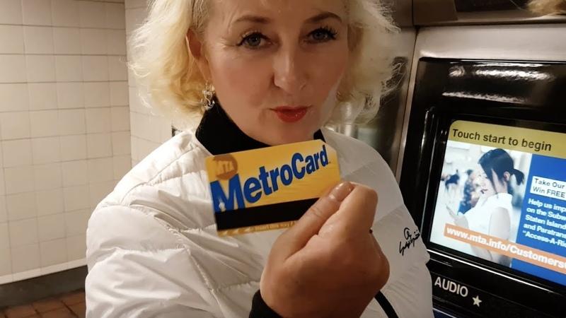 Как использовать карту MetroСard в метро с Манхэттен в Бруклин