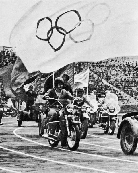 Праздник олимпийского огня., изображение №2