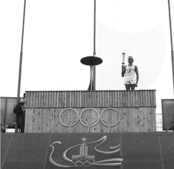 Праздник олимпийского огня., изображение №9