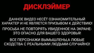Мелстрой   Кузнец Павлик Щавлик  Сольный альбом  Mellstroy 1000 литров кока колы