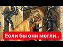 Если бы бесы могли то съели бы нас живыми Протоиерей Андрей Ткачёв