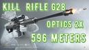 Ring of Elysium - Kill Rifle G28 Optics 2X 596 Meters.