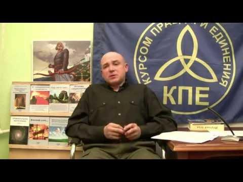 2012 01 25 Конкордия зеркало для Европы КОБ КПЕ СЛАВОЛЮБОВ ДОТУ