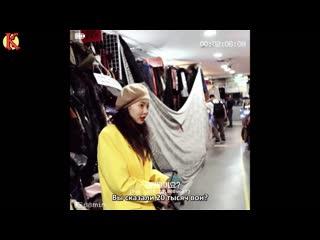 Hyuna-ing (hyuna`s flea market finds), эпизод 5 (рус. саб)