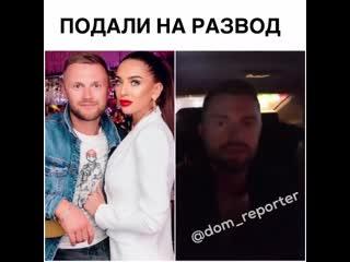 Витя Литвинов рассказал, как прошла подача документов на развод с Таней