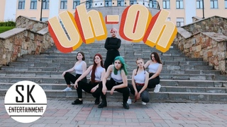 [STUDIO K-POP] - DANCE COVER (G)I-DLE((여자)아이들) - Uh-Oh in Russia