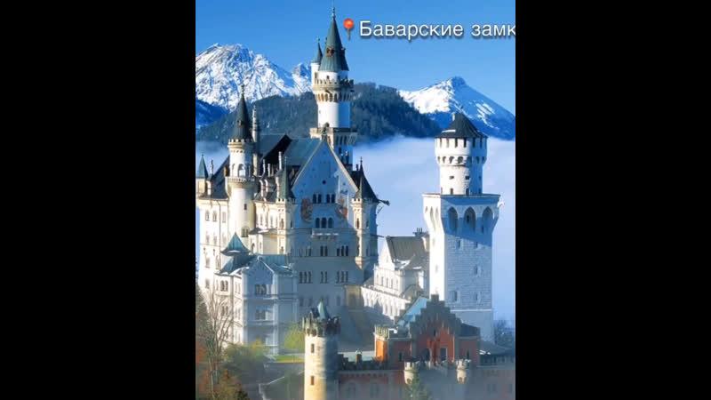 Тур Три немецкие столицы с 21.03, 9 дней - 66000 руб. на двоих. Автобусный тур с жд до Бреста.