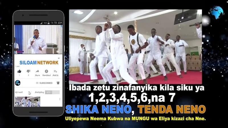 SIKILIZA SILOAM RADIO FM 97.5Mhz kupata ufahamu zaidi MOROGORO DODOMA NA TANGA.