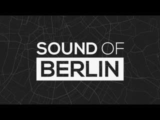 Звук берлина / sound of berlin • embassy one, 2018