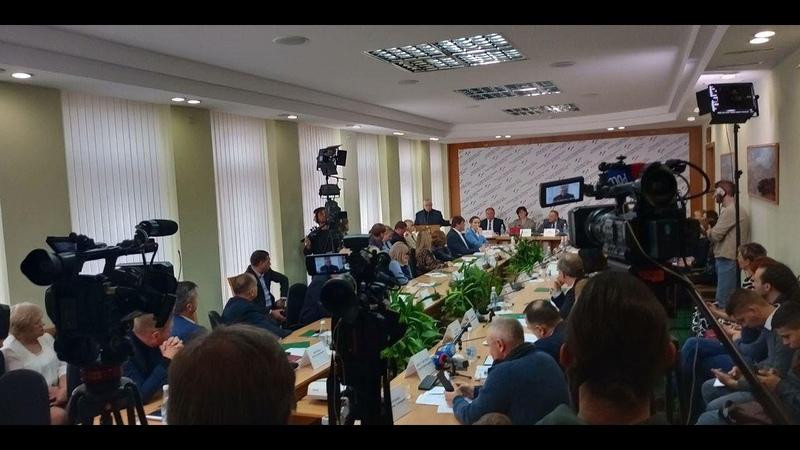 О ситуации с деятельностью парка «Тайган» и принимаемых мерах по устранению нарушений