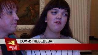 В Златоусте продолжается сбор средств для Софии Лебедевой