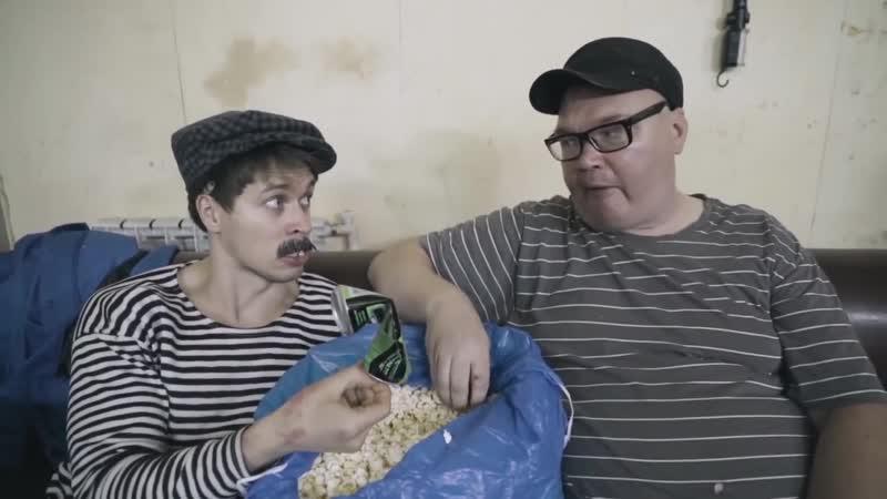 Попкорн на халяву
