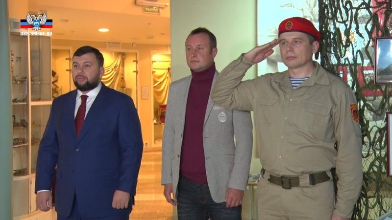 Глава ДНР Денис Пушилин поздравил юнармейцев с принятием присяги на верность народу Республики