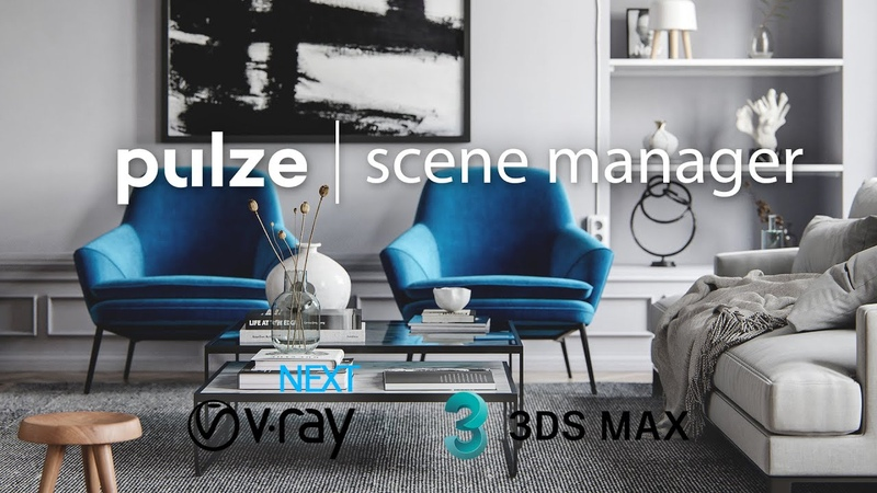 Pulze Scene Manager Primeras Impresiones