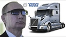 Путин в рекламе Volvo Truck