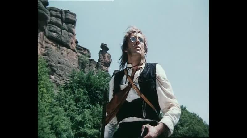 ➡ В поисках капитана Гранта 1985 (серия 4)