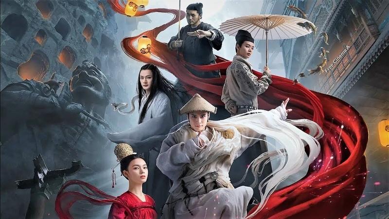 У Синь Бессердечный Маг 3 Wu Xin The Monster Killer 3 (2020)(18) (Tv Series) Русский Free Cinema A