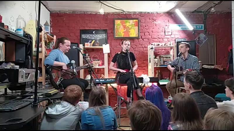 На Ильинской концерт группы Ула Диринг Катерина