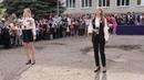 Песня выпускниц 1е сентября Алина Савенко и Алина Камышанская