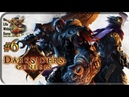 Darksiders Genesis 6 Маммона Прохождение на русском Без комментариев