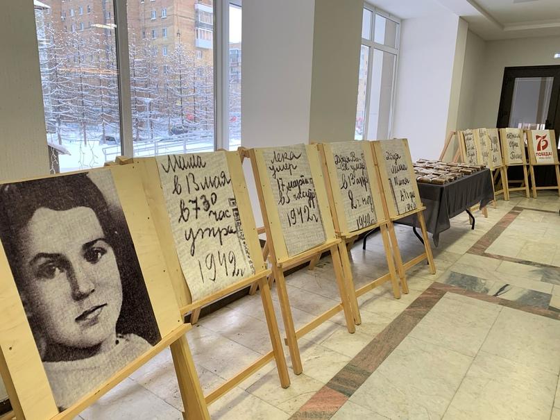 Мужеству жителей блокадного Ленинграда посвящается…, изображение №2