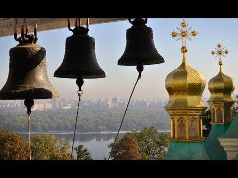 Волшебный колокольный перезвон Очищение Расслабление Благость