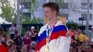 Первое вистории олимпийское золото вбрейк-дансе уроссиянина! Мужчины. Брейк-данс. Летние юношеские олимпийские игры 2018
