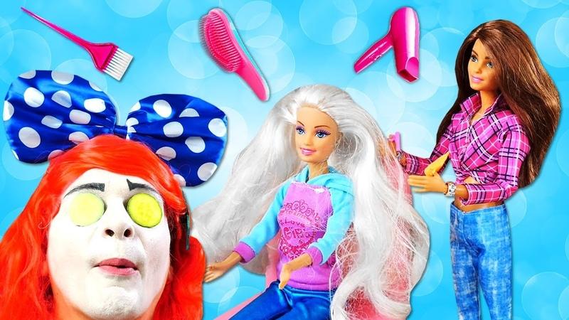 Видео про куклы Барби и игрушки для детей в салоне красоты!