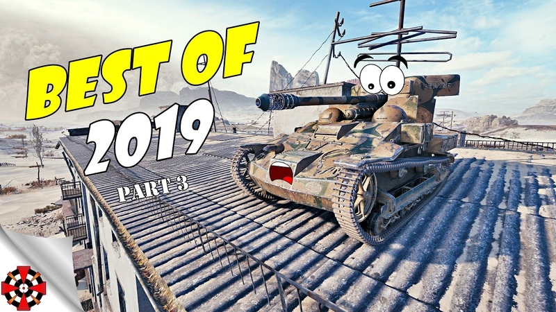 World of Tanks BEST OF Funny Moments 2019 WoT Best of Epic Wins and Fails Part 3