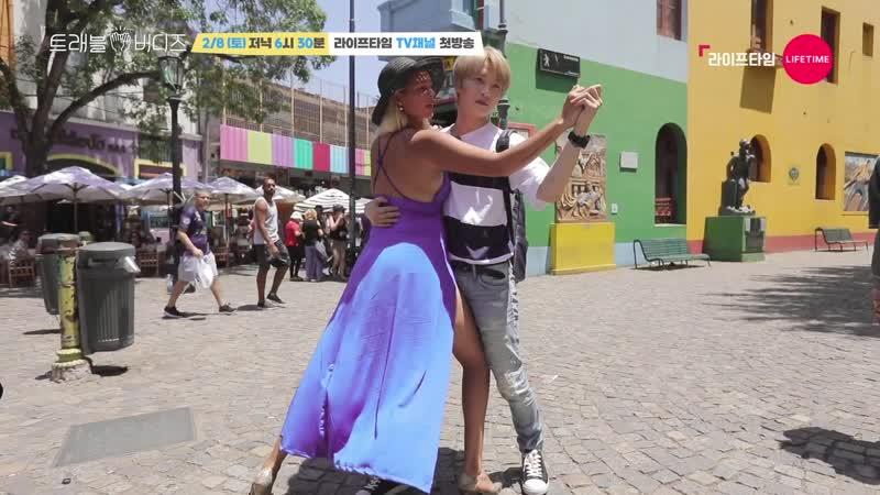 (TEASER) 건배 한 번이면 누구와도 친구가 되는 재중 김재중 첫 단독 예능! [트래블 버디즈]_Full-HD
