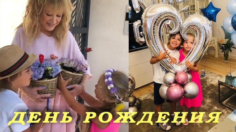 Алла Пугачева с Лизой и Гарри празднуют день рождения Снимает Максим Галкин
