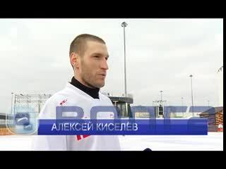 ХК Старт провел первую открытую тренировку около стадиона Нижнии Новгород