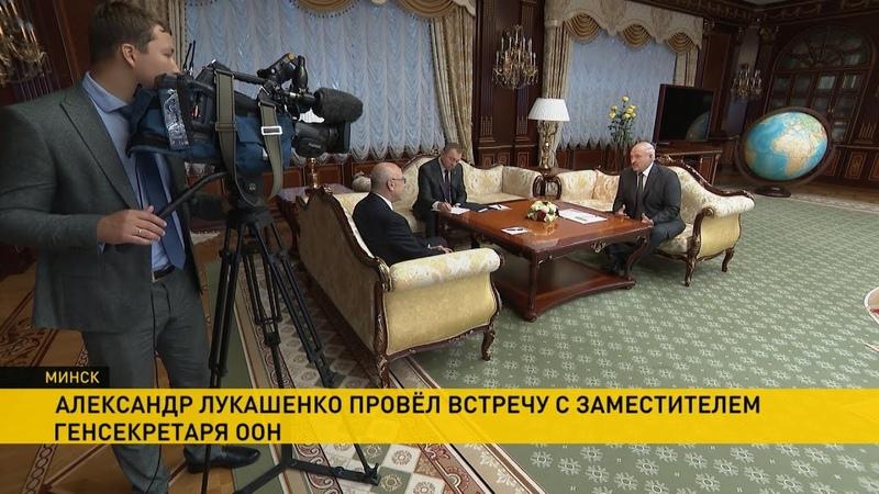 Лукашенко встретился с главой контртеррористического управления ООН Владимиром Воронковым