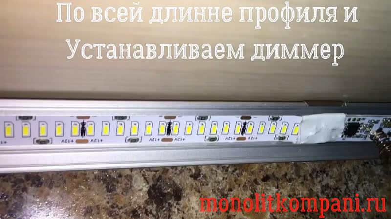 электрик кухня подсветка электриккруглосуточно