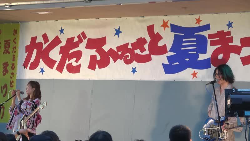 Carya「ロケットガール」feat Ni~ya 20190814 FULL VERSION
