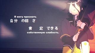 IA ROCKS - Setsuna Drive (rus sub)