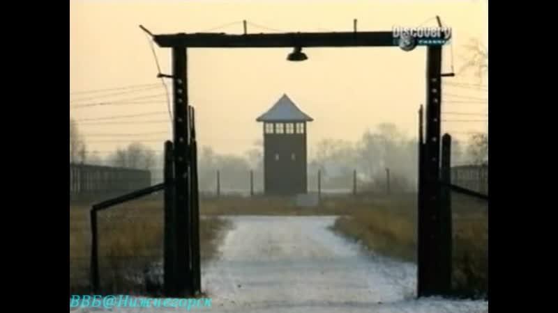 Приспешники Гитлера. Менгеле Доктор Смерть Документальный