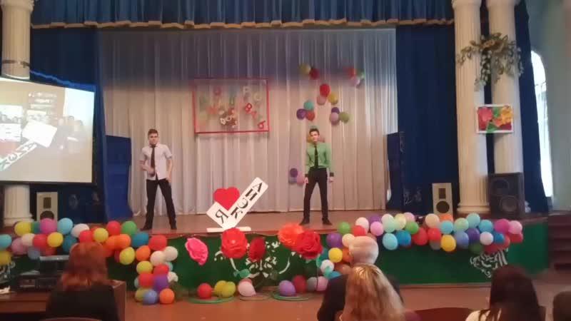 Буги Вуги танец