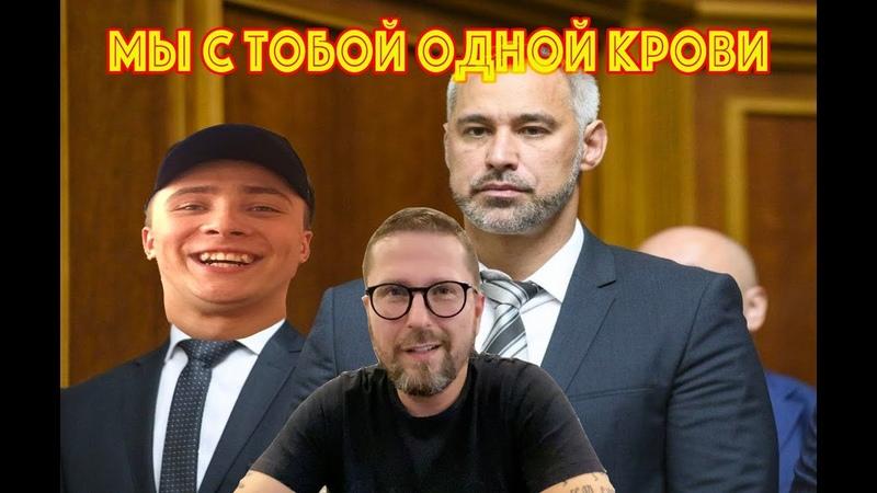 Эксперты для Генпрокурора. Как защищался Стерненко