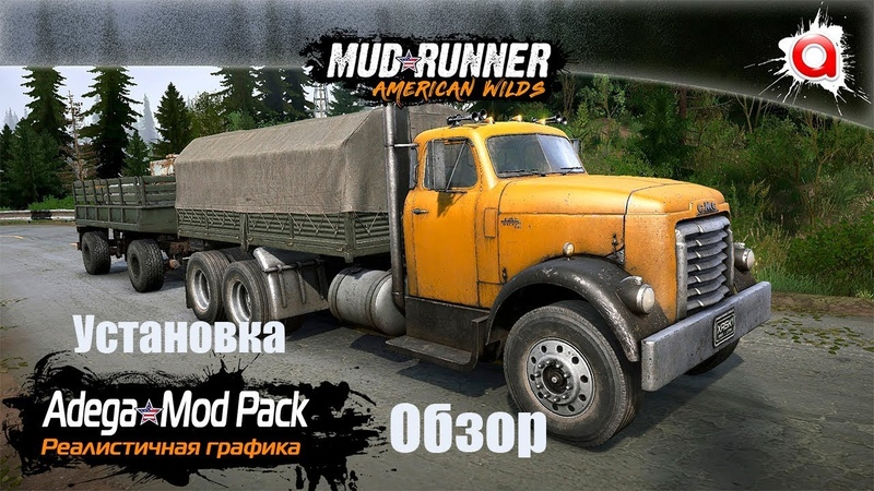 MudRunner Реалистичная графика Adega Mod Pack