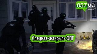 ОПГ убивала пенсионеров и наркозависимых ради квартир в Харькове