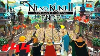 Ni no Kuni II Revenant Kingdom #44 Воскрешение крушило и потеря видео