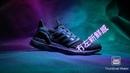 Puma Nike Adidas一齊減價好多優惠 Kyrie 6同UB 2020又黎啦!仲有Hypergrip