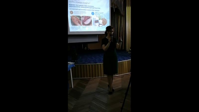 Live: TianDe | Эффективная натуральная косметика
