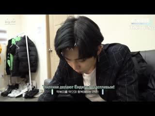 RUS SUB T:TIME Snacks Make The YEONJUN Happy! - TXT